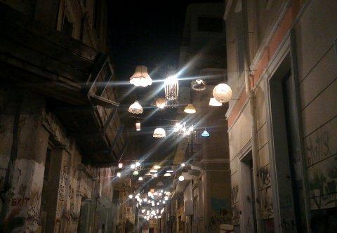 Атина - улици